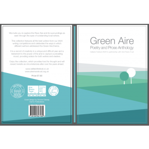 Green Aire: Prose and Poetry Anthology