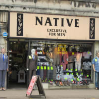 Native Exclusive For Men